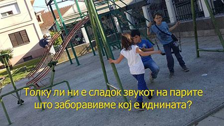 dimitar suklev 4